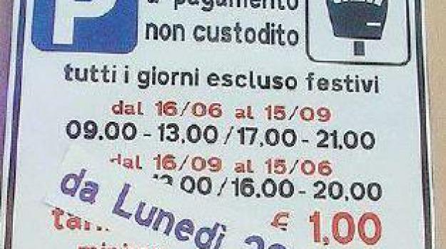 parcheggi cep, Messina, Archivio