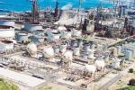 La raffineria Milazzo