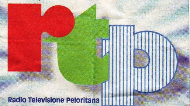 rtp, Messina, Archivio