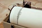 Scossa sismica sui Nebrodi e vicino le Eolie