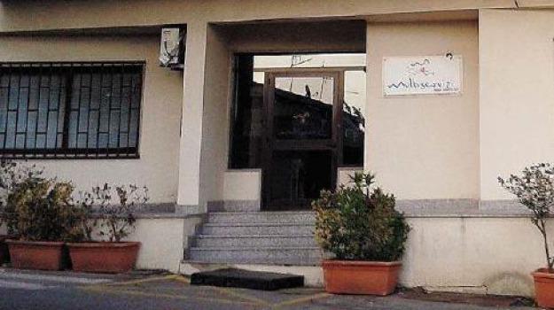 multiservizi, Reggio, Archivio