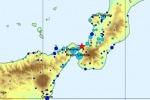 Terremoto, intasati i centralini dei vigili