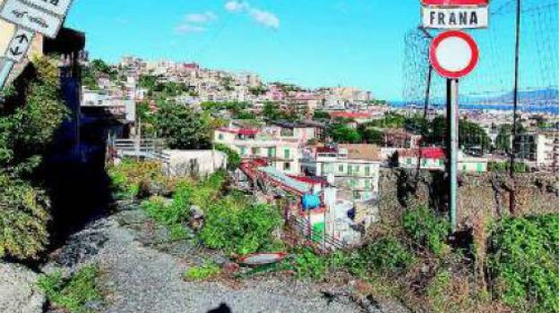 salita montesanto, Messina, Archivio