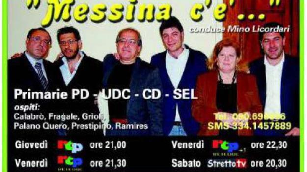primarie pd, Messina, Archivio