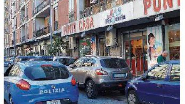 punto casa provinciale, rapina, Messina, Archivio