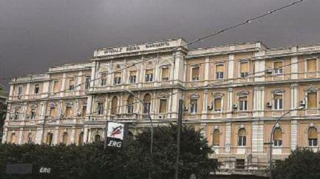 ospedale margherita, Messina, Archivio