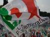 Pd, i segretari chiamano a raccolta i circoli della Calabria