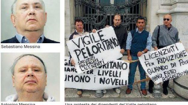 vigile peloritano, Messina, Archivio