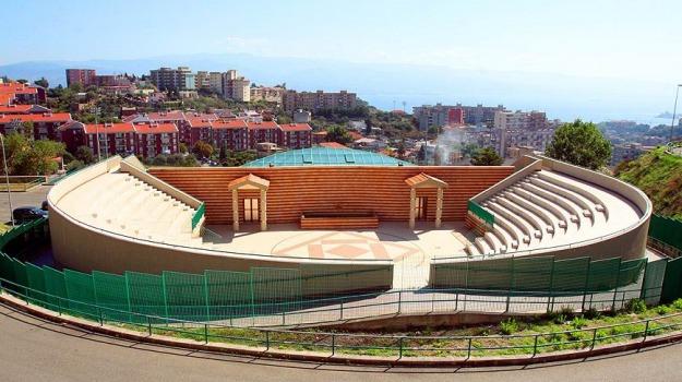 cittadella universitaria, gattopardo, Messina, Archivio, Cultura