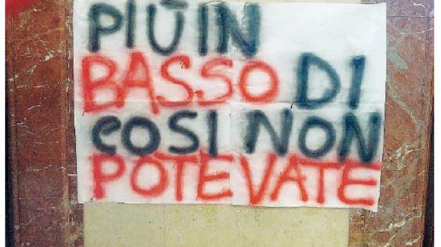 sfiducia accorinti, Messina, Archivio