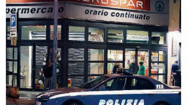 rapina eurospar, Messina, Archivio