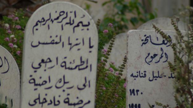 cimitero islamico, Messina, Archivio