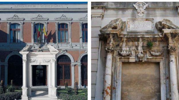 portale università, Messina, Archivio