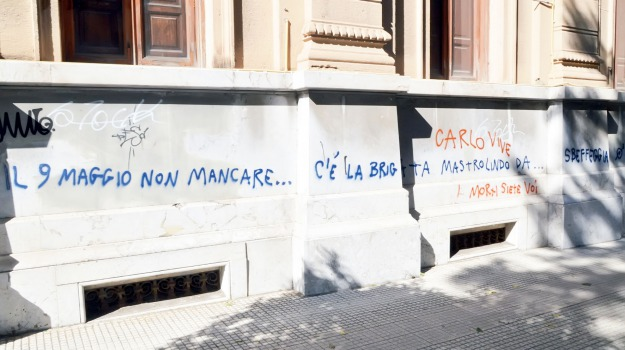 muri imbrattati, Messina, Archivio