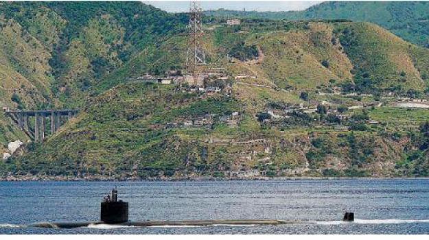 sottomarino, Messina, Archivio