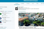 #Messinasenzacqua... dilaga sul web