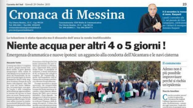 emergenza idrica, gazzetta del sud, Messina, Archivio