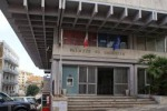 Tribunale di Ragusa
