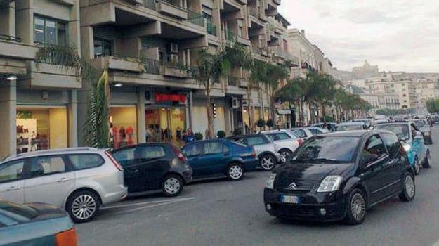 milazzo, Messina, Archivio