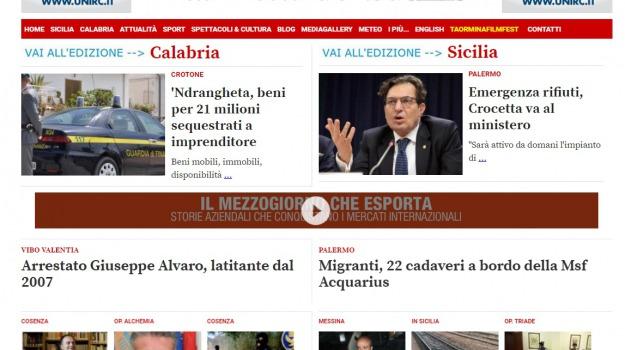 gazzetta del sud, internet, Sicilia, Calabria, Archivio