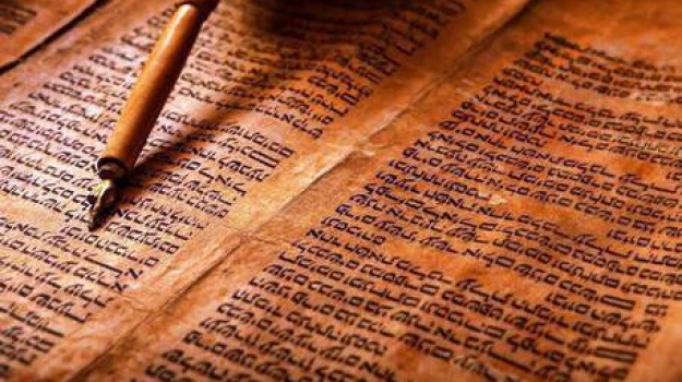 bibbia ebraica, calabria, Calabria, Archivio