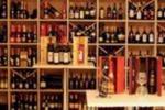 Tempo di Douja d'Or, Asti diventa capitale del vino