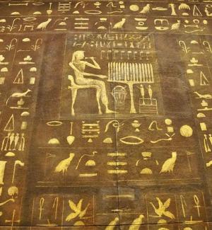 """E fu così che finì il covid... Dopo la variante Delta, la """"E"""" in geroglifico egizio"""