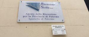 Riscossione Sicilia, dalla commissione Ars stop alle nomine dei consiglieri
