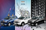 Dacia, a Parigi nuovo motore benzina e 3 versioni Stepway