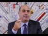 Zingaretti leads Minniti in PD leadership race