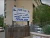 Infiltrazioni d'acqua nelle sale operatorie, blocco degli interventi all'ospedale di Barcellona