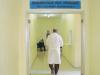 Locri, si sbloccano le assunzioni in ospedale: concorso per 10 dirigenti medici
