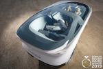 Al Concept Icona Nucleus il prestigioso German Design Award