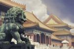 Pechino iStock. VIAGGIART