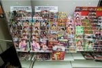Giappone, stop alla vendita di giornali erotici nei mini-market