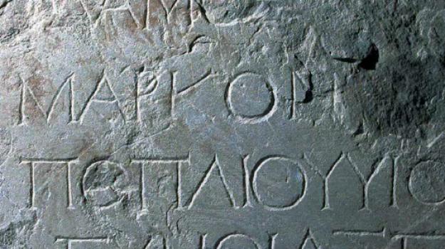 archeologo scibona, scibona, Sicilia, Cultura