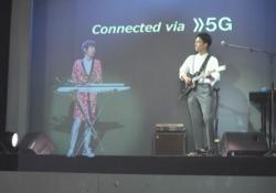 Mwc 2019, il concerto in 5G tra reale e virtuale: ritmo e suoni in perfetta sincronia Dal MWC 2019 di Barcellona, la prova (musicale) che connettività e tempi di risposta in banda 5G sono immediati - Corriere Tv