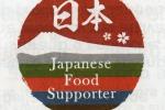 Logo Japanese food supporter