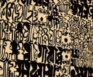 Mostra di calligrafie musicali a Bologna