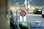Messina, istituiti stalli di sosta e divieti: ecco le strade interessate