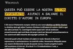 Riforma del diritto d'autore, Wikipedia Italia oscura la pagina in vista del voto