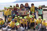 """Duecento bambini della scuola """"Pietro Donato"""" ripuliscono la spiaggia di Paradiso a Messina"""