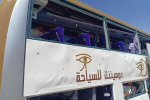 Egitto, bomba contro bus turistico a Giza: almeno 16 feriti