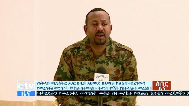 golpe etiopia, Abiy Ahmed, Sicilia, Mondo