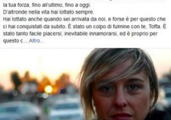 Morta Nadia Toffa, il messaggio di addio de «Le Iene» La scomparsa della celebre conduttrice - Agenzia Vista/Alexander Jakhnagiev