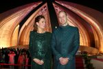 William e Kate in Pakistan sulle orme di lady Diana: le foto