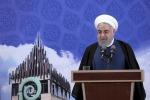 Iran: Ue, preoccupati da annuncio Rohani