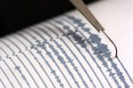 Terremoti in Calabria e nel Messinese, scosse al largo di Lamezia e delle isole Eolie