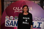 Regione Calabria, Santelli si prepara a lasciare il seggio a Montecitorio