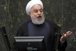 Ue deplora la decisione dell'Iran su accordo nucleare
